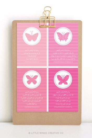 4-Quls-Butterfly-Arabic-Pink-Download-1