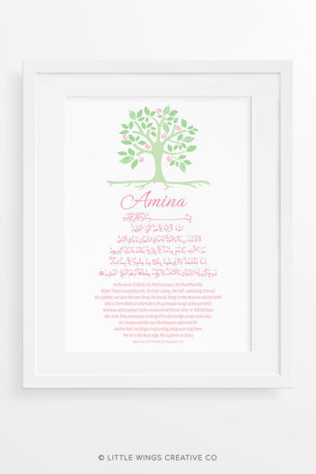 Ayat Al Kursi Tree Personalised Islamic Print for Girls
