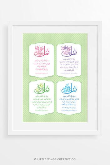 4 Quls Arabic Botanical Islamic Wall Art