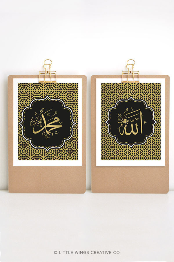 Arabic Calligraphy Names Black Gold Download