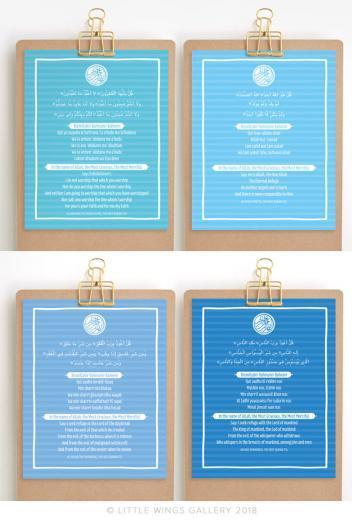 Classic 4 Quls Blue Islamic Printable
