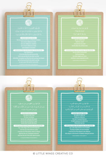 Classic 4 Quls Green Islamic Printable Set 1