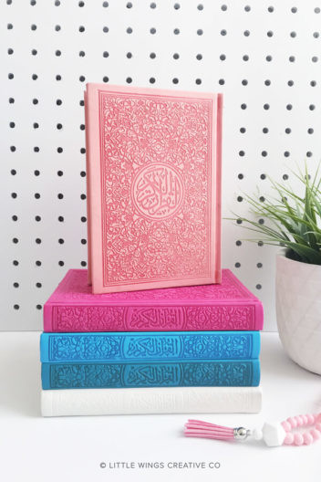 Coloured Quran Arabic M Plain 2