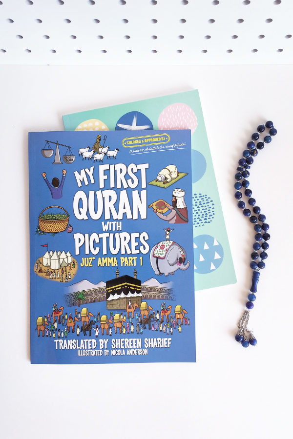My First Quran Cover 2