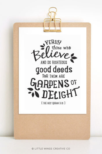 Gardens of Delight Islamic Printable Wall Art 1