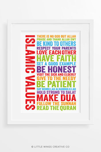 Islamic Values Rainbow Wall Art