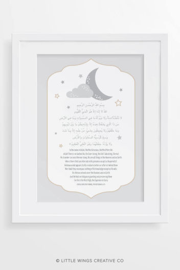Kursi Moon Stars Islamic Art Print Arabic English