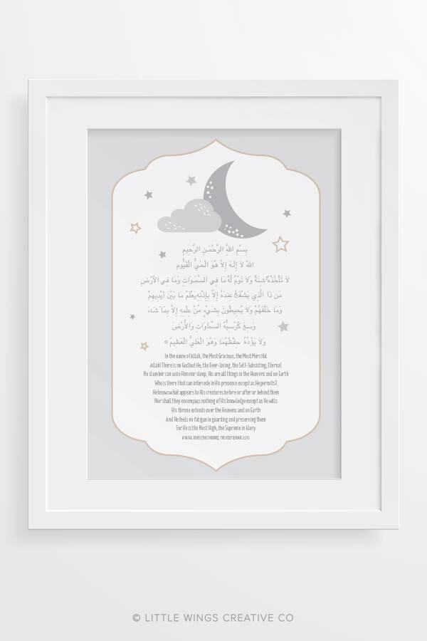 Kursi Moon Stars Islamic Art Print Arabic English