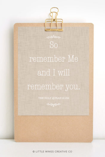Linen Remember Me Oatmeal Islamic Printable