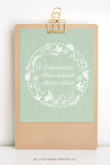 Linen Subhanallah Sage Islamic Printable