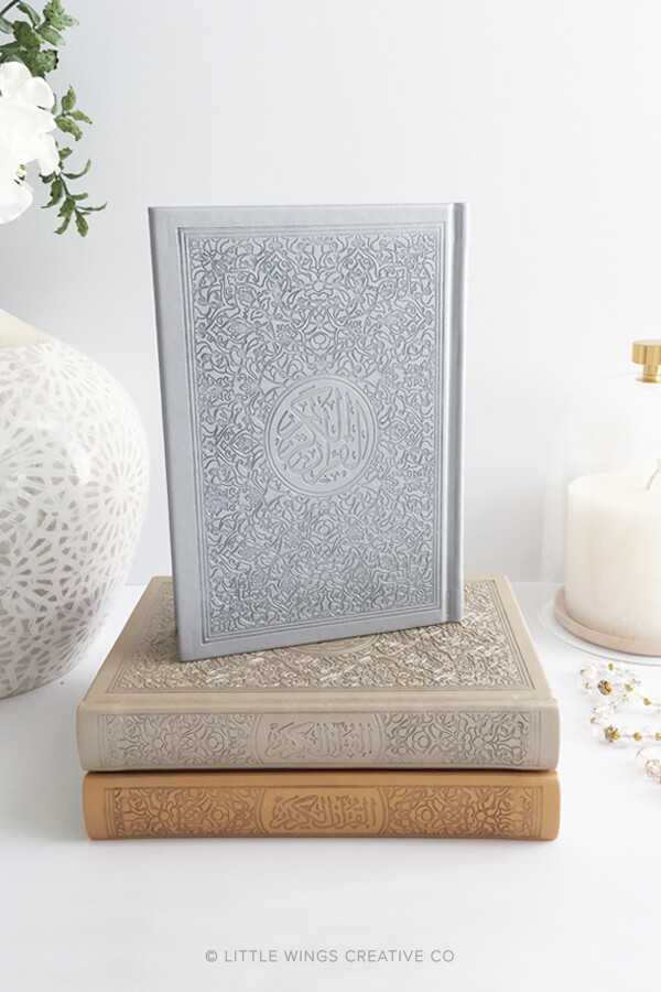 Metallic Quran Arabic 2