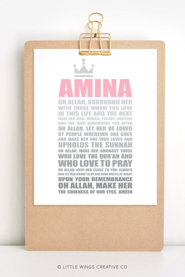 Princess Dua for a Muslim Girl Printable Wall Art