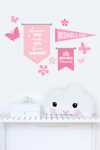 Muslimah-Princess-Islamic-Wall-Stickers