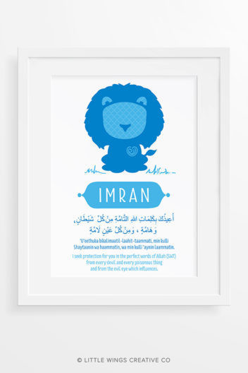 Protection Dua Boys Islamic Wall Art Nursery Print