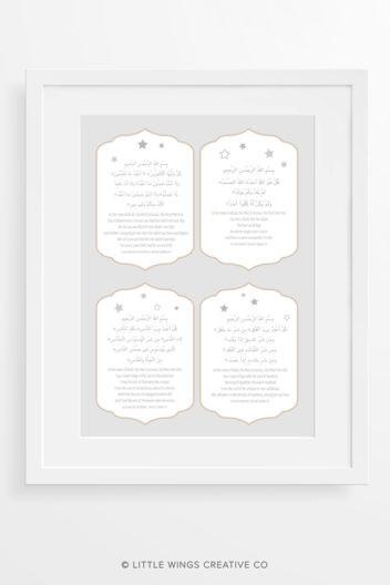 4 Quls Moon Stars Islamic Print Arabic English