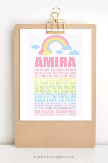 Rainbow Dua Pastel Islamic Printable Download for Girls 2