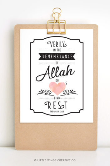 Remembrance of Allah Quran Quote Islamic Printable 1
