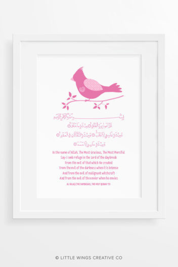 Surah Falaq Illustrated Arabic and English islamic art print 2