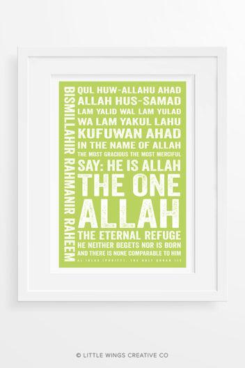 Surah Iklas Typography Islamic Art Print