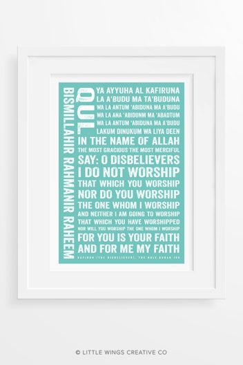 Surah Kafirun Typography Islamic Art Print