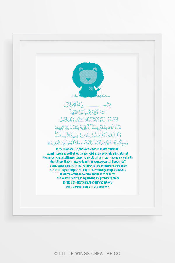 Ayat Al Kursi Illustrated Arabic Calligraphy Islamic Art Print 2