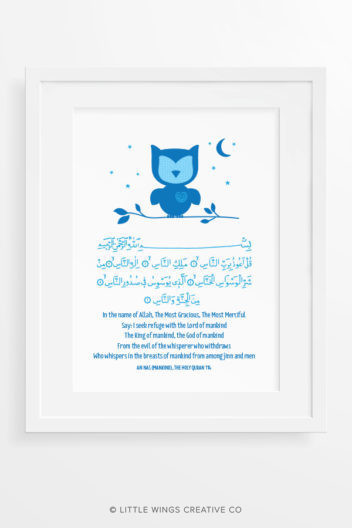 Surah Nas Illustrated Arabic & English Art Print