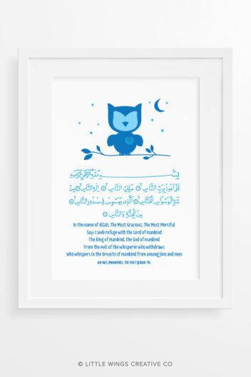 Surah Nas Illustrated Arabic & English Art Print