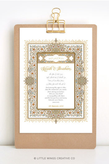 Islamic Wedding Nikkah Print Neutral