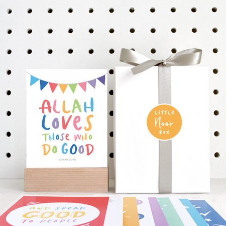 Little Noor Box Islamic Reminders (Rainbow)